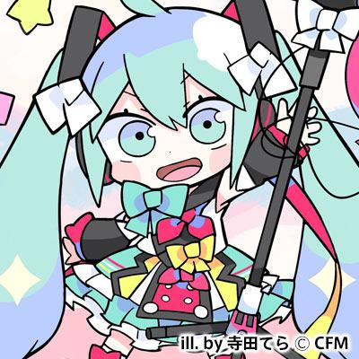 スペシャルコンテンツ 初音ミクマジカルミライ 2018